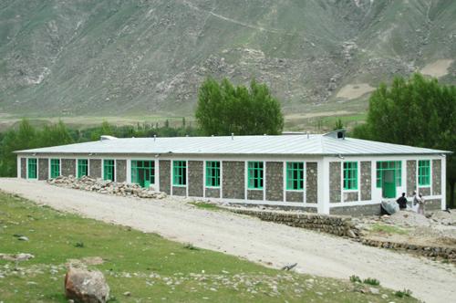 Baharak School