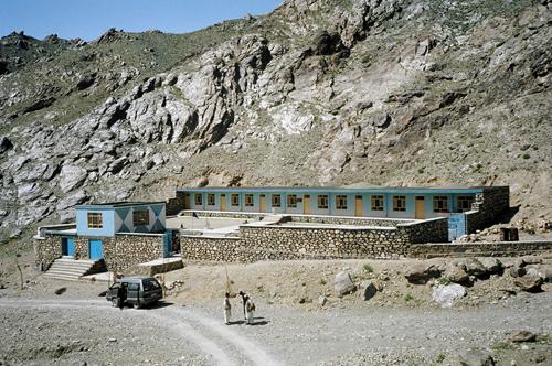 Lalander School